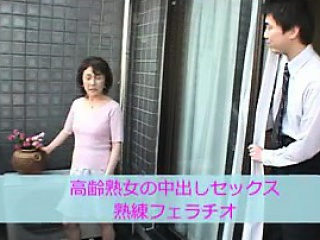 Lustful Japanese housewife with a fabulous ass has a passio