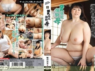 Horikawa Nami in Big Tits Butt Face Sitting Mother Horikawa Nami